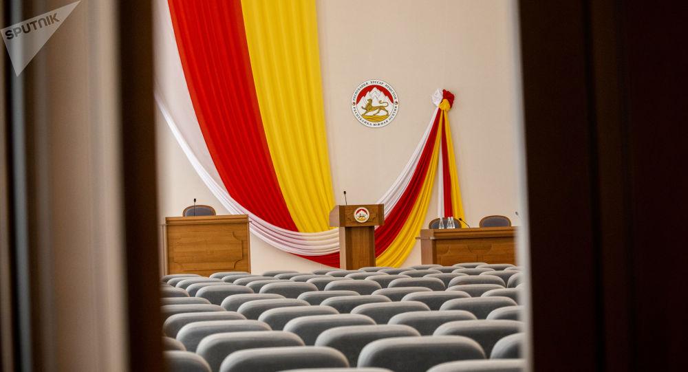 Сессия парламента РЮО
