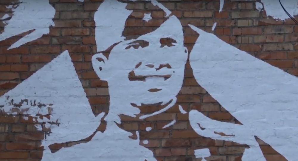 Дзӕуджыхъӕуы фӕзынд тӕхӕг Кобылты Сергейы граффити