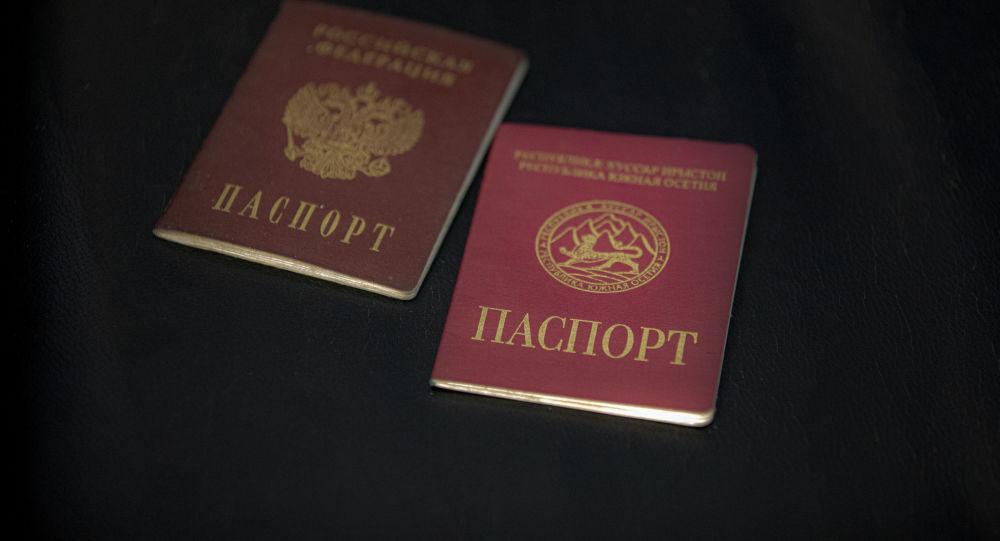 Паспорт РФ и паспорт Южной Осетии