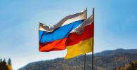 Флаг Южной Осетии и России