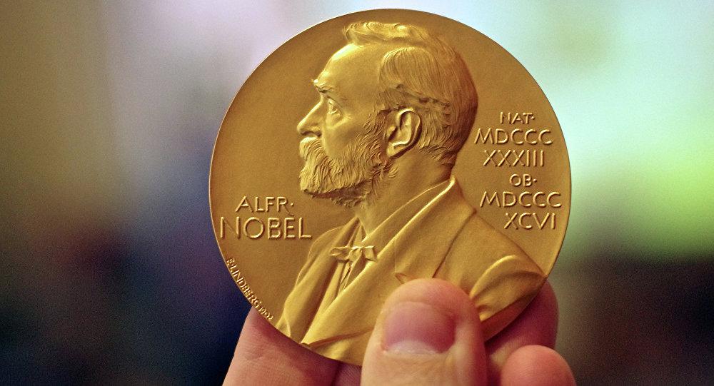 Медаль, которая выдается нобелевскому лауреату