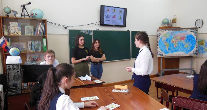 Эко-движение SANSARA – проект Северо-Осетинского госуниверситета им. К. Л. Хетагурова