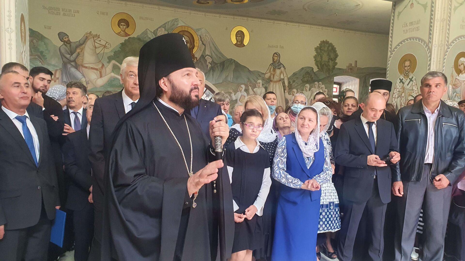 Открытие Владикавказского духовно-просветительского центра - Sputnik Южная Осетия, 1920, 26.10.2021