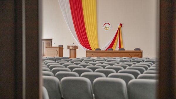 Парламент РЮО - Sputnik Южная Осетия