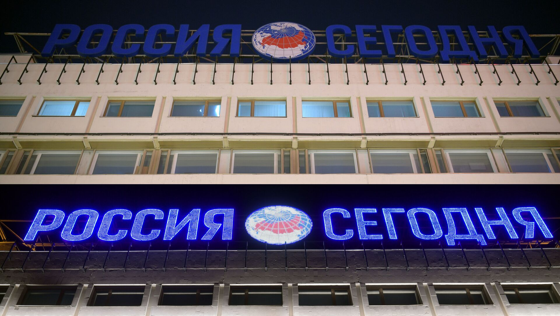 Медиагруппа Россия сегодня объявила конкурс среди журналистов и блогеров - Sputnik Южная Осетия, 1920, 07.10.2021
