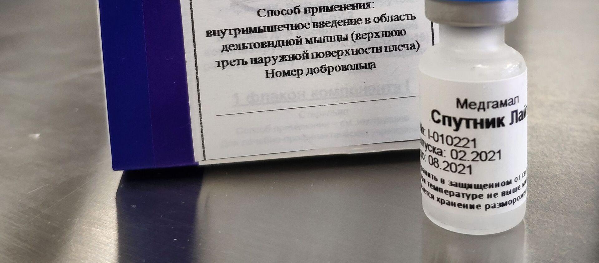 Спутник Лайт вакцина от COVID-19 - Sputnik Южная Осетия, 1920, 29.03.2021