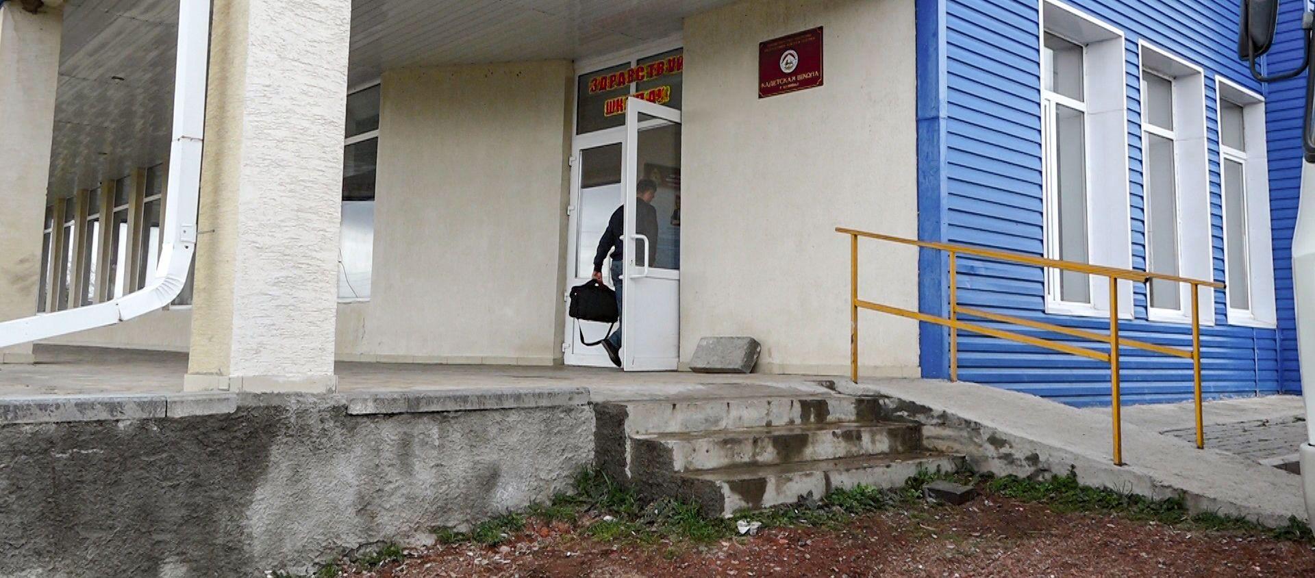 Кадетская школа Минобороны Южной Осетии - Sputnik Южная Осетия, 1920, 28.09.2021