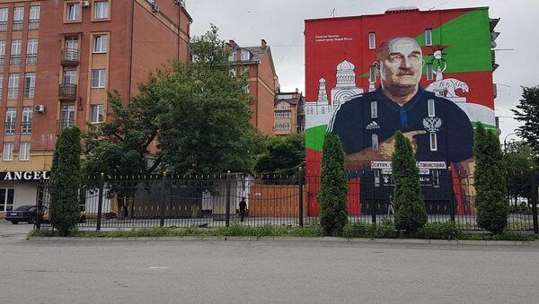 В районе ЦУМа появилось большое граффити главного тренера сборной России Станислава Черчесова - Sputnik Южная Осетия