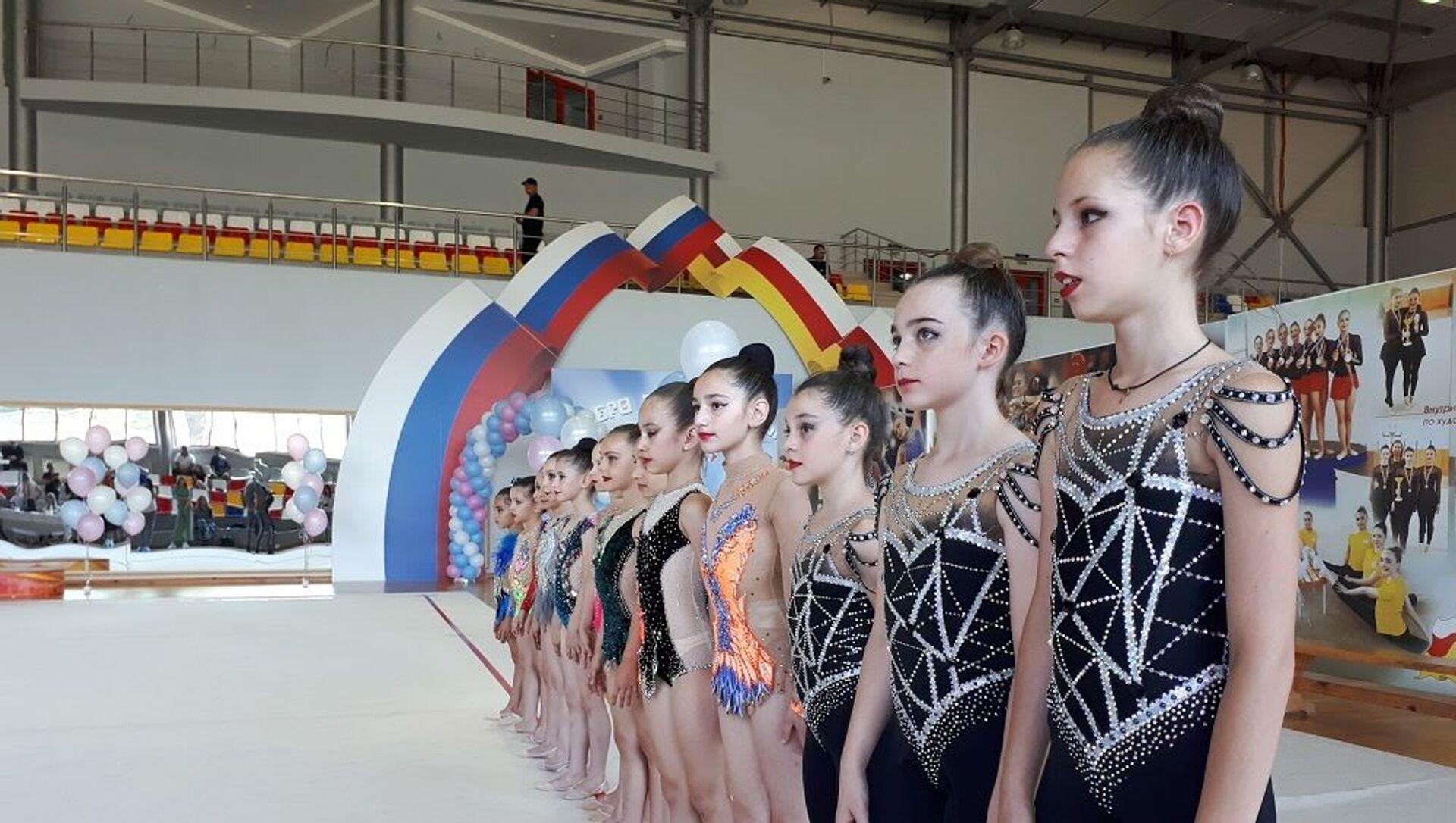 Кубок Федерации художественной гимнастики - Sputnik Южная Осетия, 1920, 03.07.2021