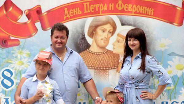 Открытие памятника святым Петру и Февронии в Крыму - Sputnik Южная Осетия