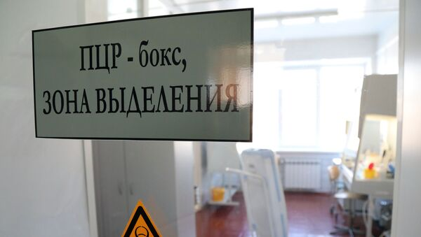 Лаборатория для тестирования на коронавирус. Архивное фото - Sputnik Южная Осетия