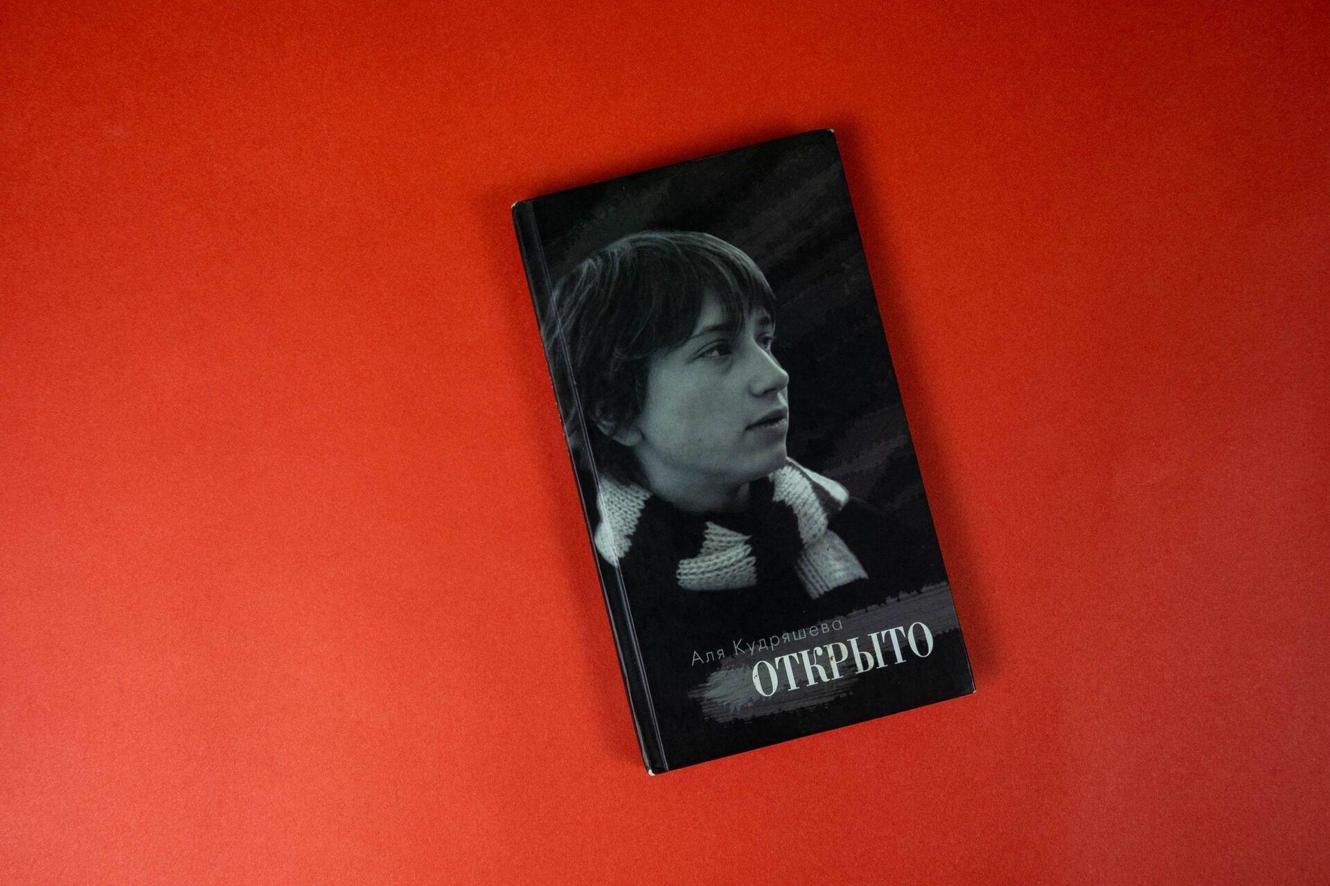 Что читают в Северной Осетии: голос поэта, который писал именно для Светланы Макаренко - Sputnik Южная Осетия, 1920, 14.07.2021
