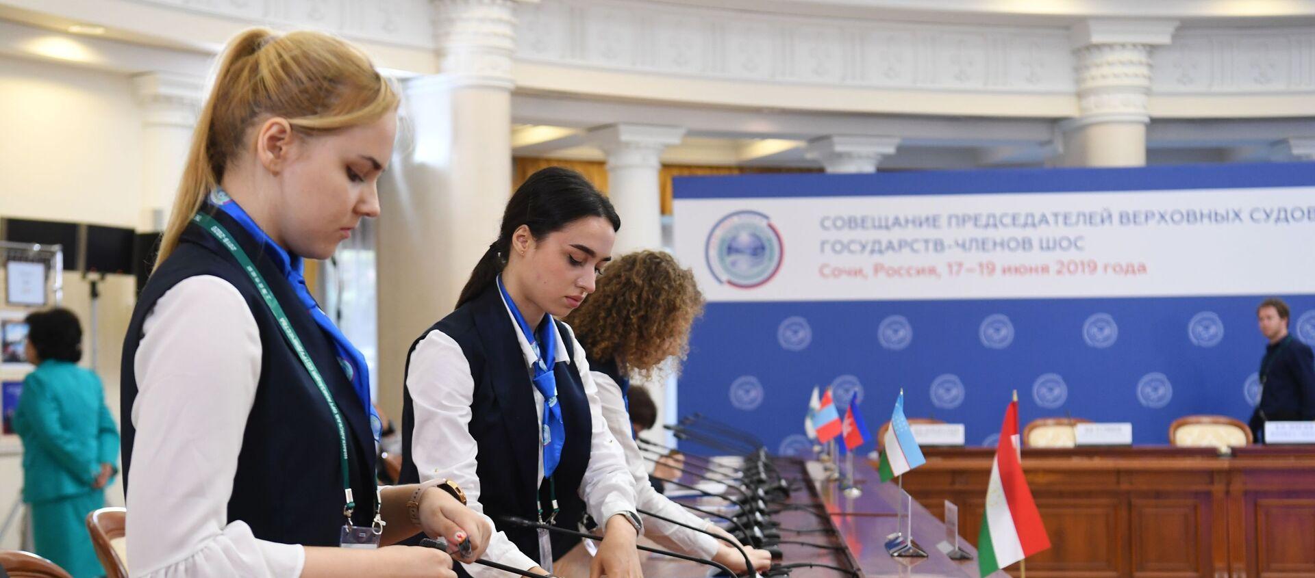 Подготовка к совещанию председателей верховных судов государств-членов ШОС - Sputnik Южная Осетия, 1920, 16.09.2021