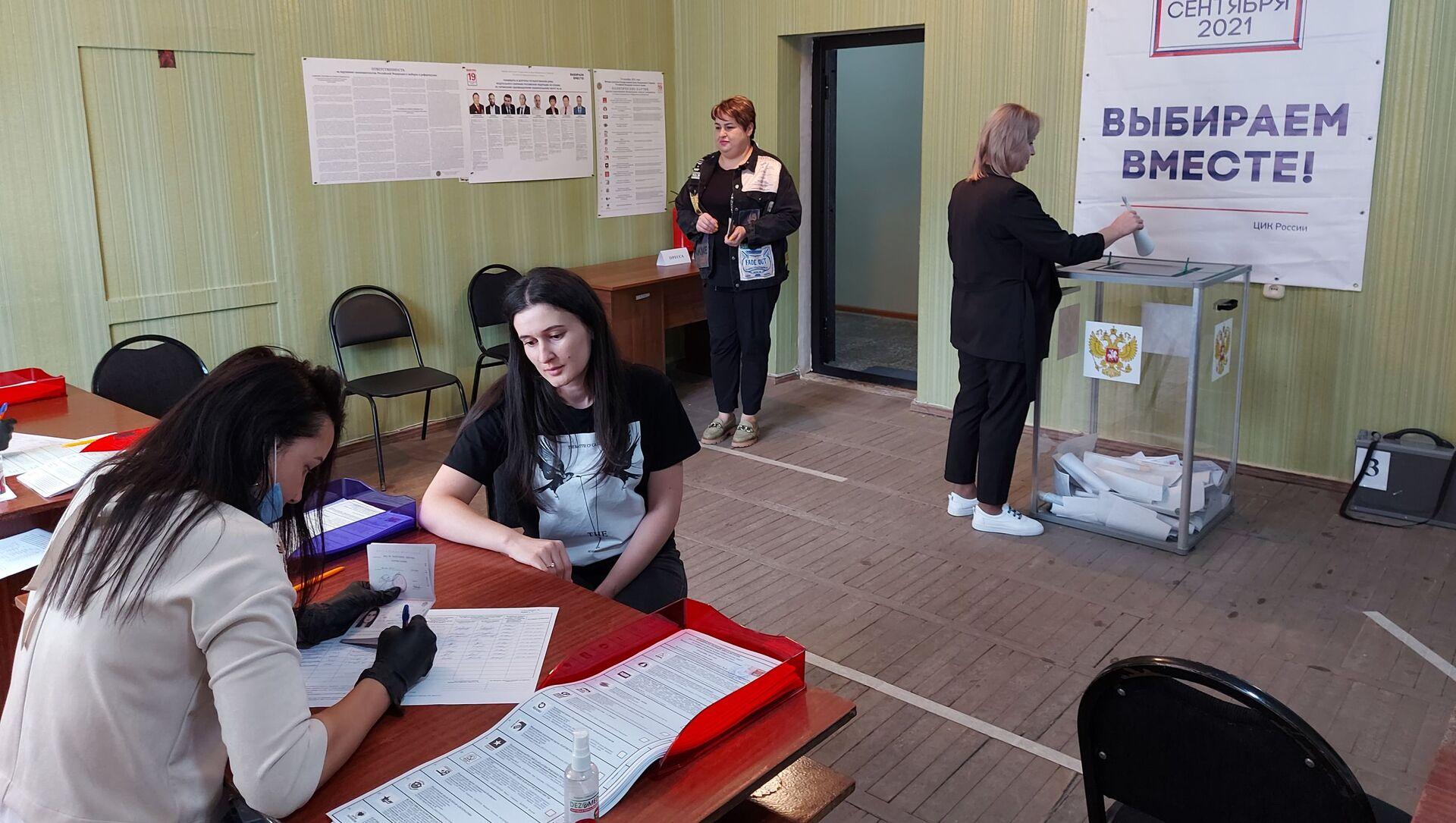Выборы в Южной Осетии - Sputnik Южная Осетия, 1920, 17.09.2021