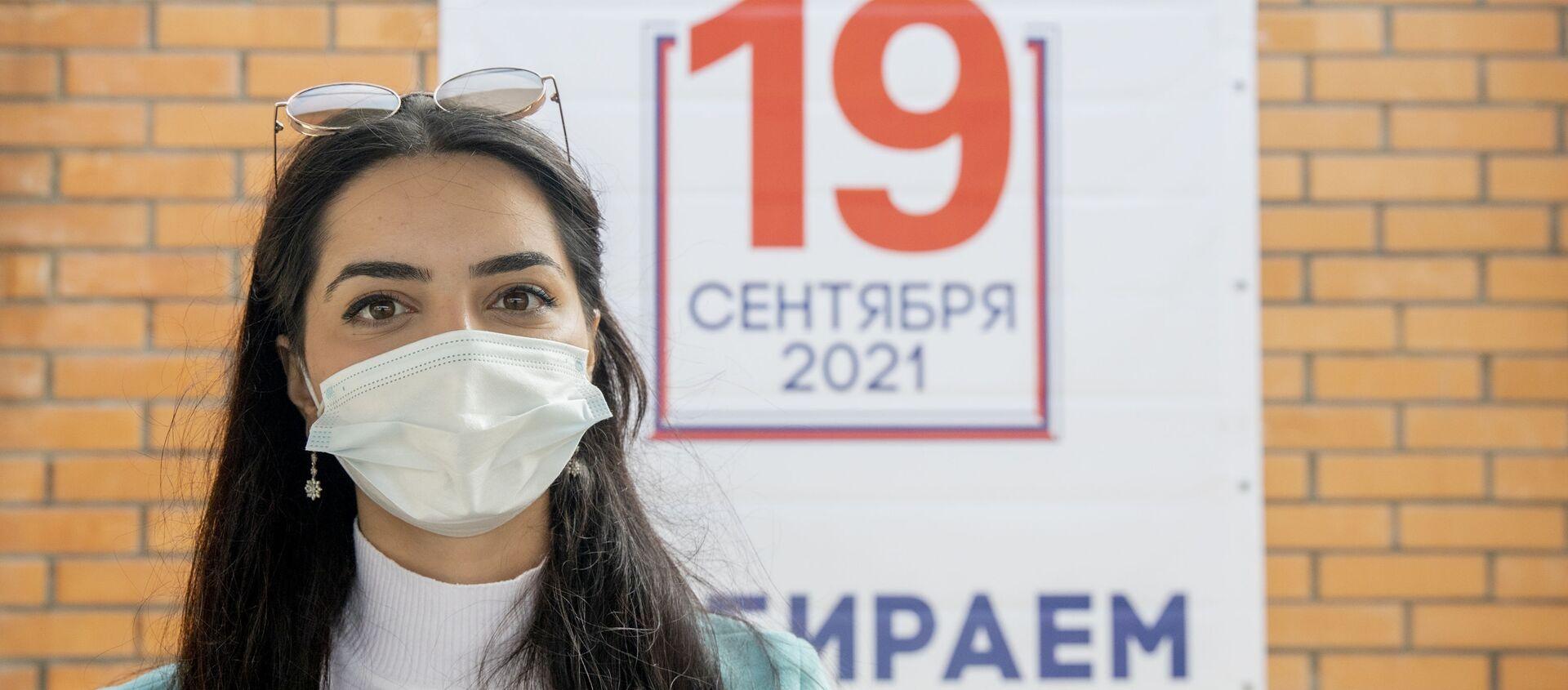 Голосование по выборам в Госдуму РФ в Южной Осетии - Sputnik Южная Осетия, 1920, 19.09.2021