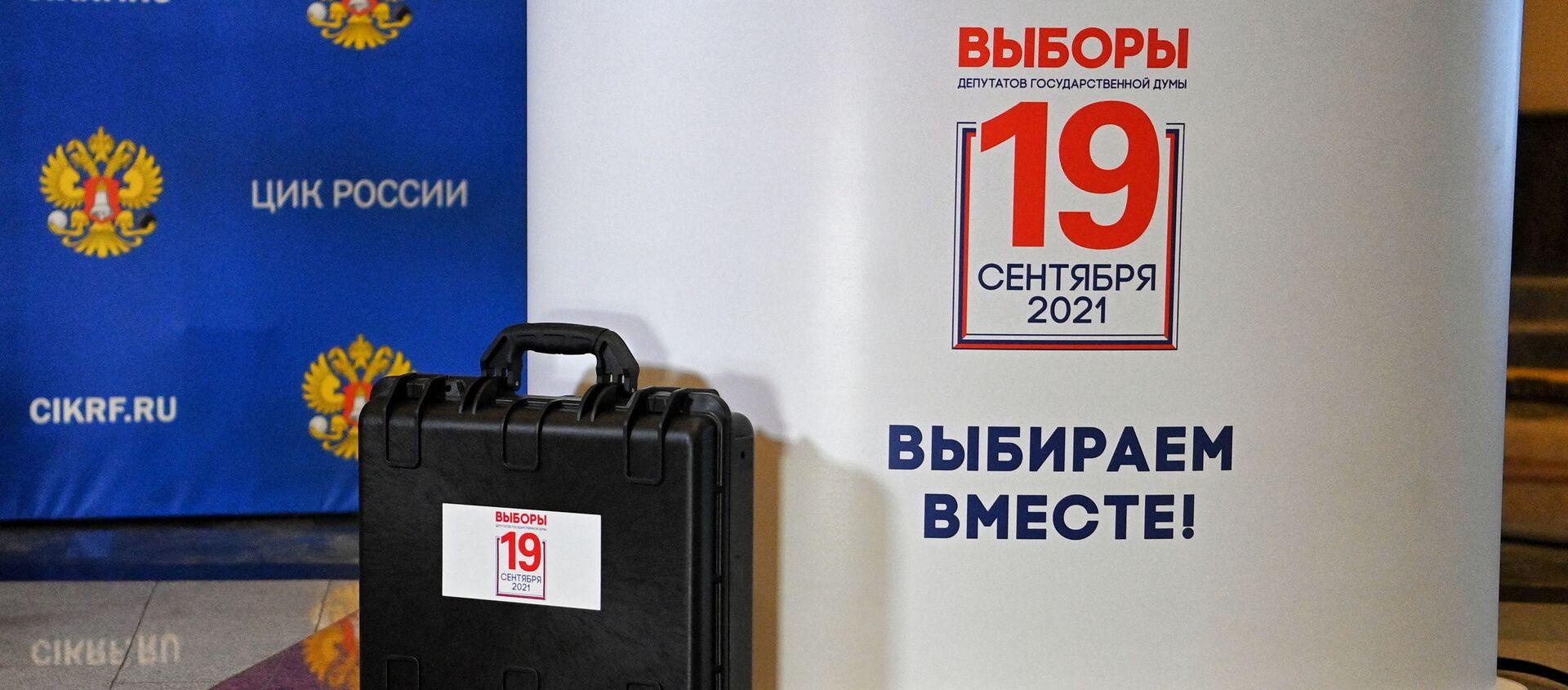 Работа Информационного центра ЦИК РФ  - Sputnik Южная Осетия, 1920, 20.09.2021