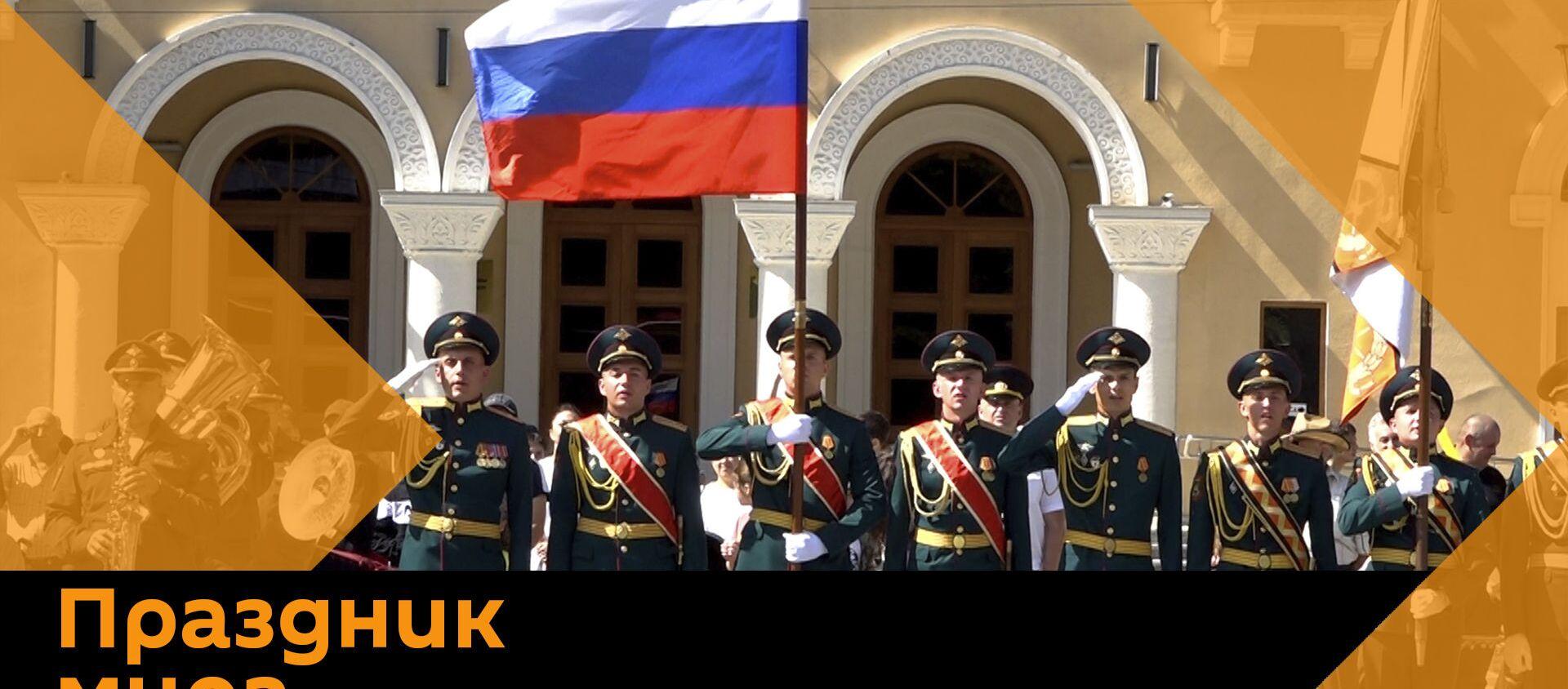 Праздник мира и свободы. Как в Южной Осетии прошел парад в честь Дня республики – видео - Sputnik Южная Осетия, 1920, 20.09.2021