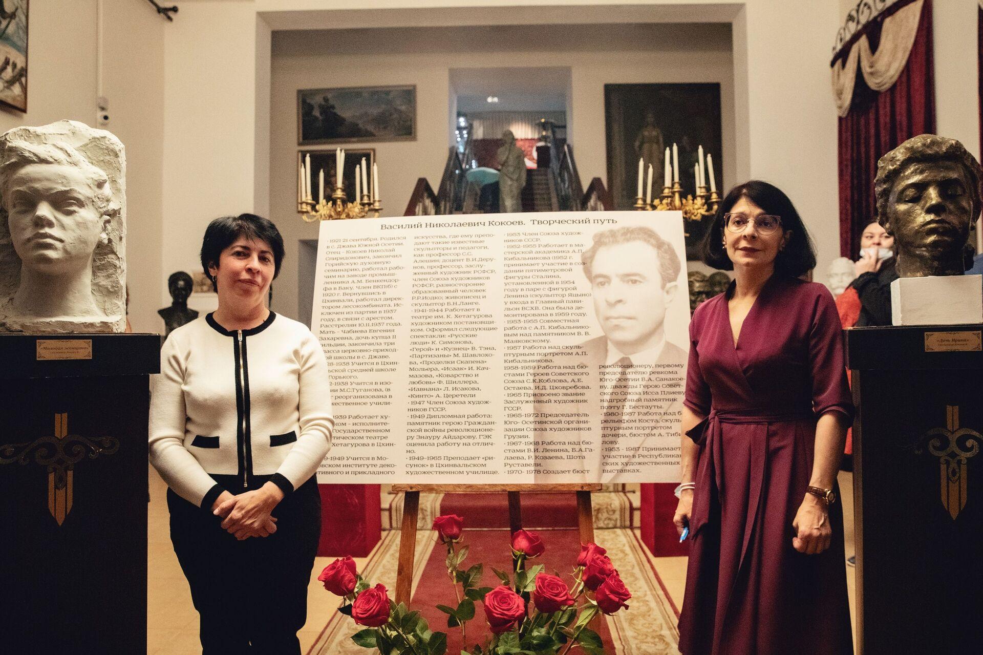 Открытие персональной выставки Василия Кокоева  - Sputnik Южная Осетия, 1920, 26.10.2021