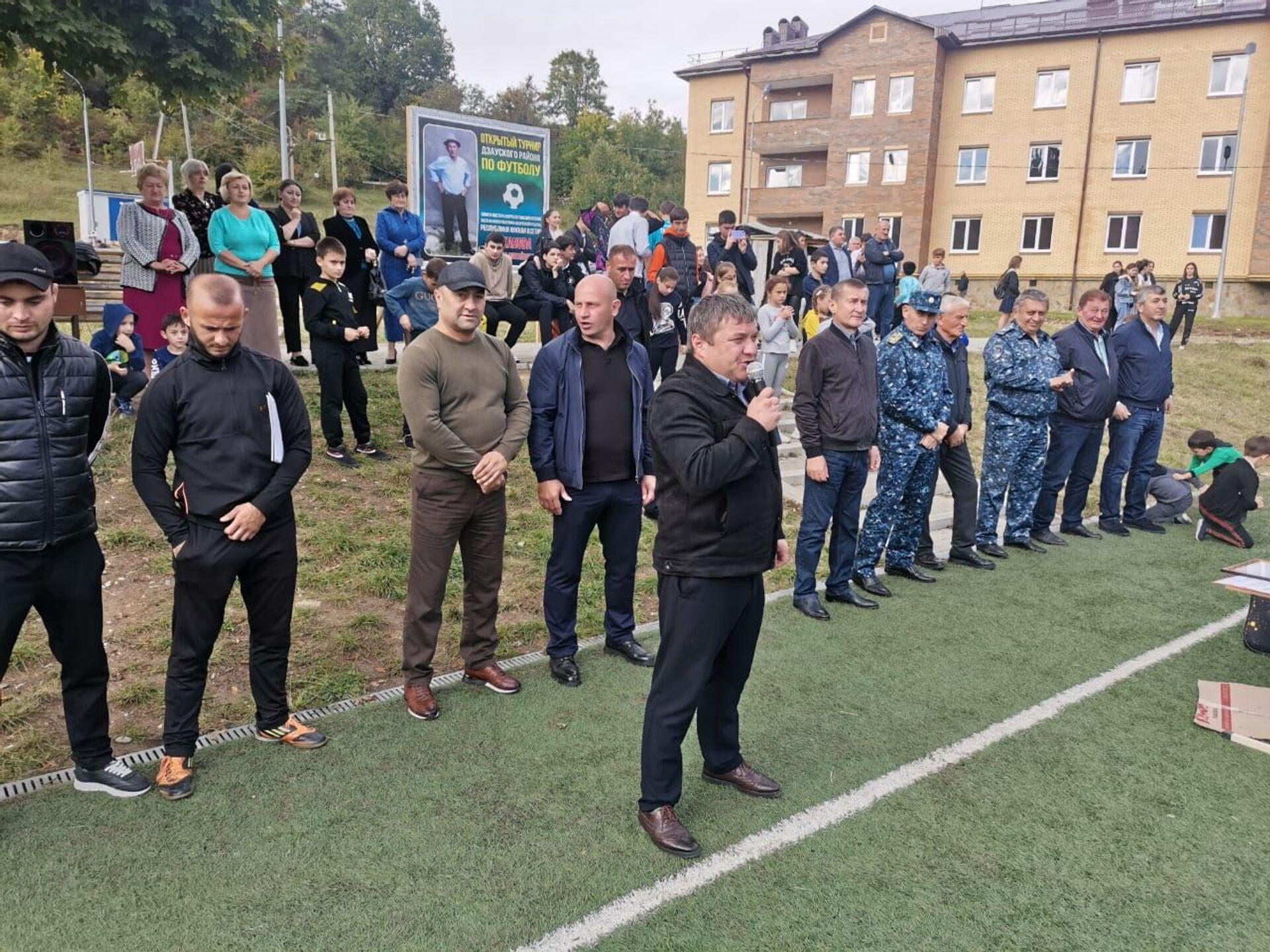 В Южной Осетии завершился турнир по футболу  - Sputnik Хуссар Ирыстон, 1920, 26.10.2021