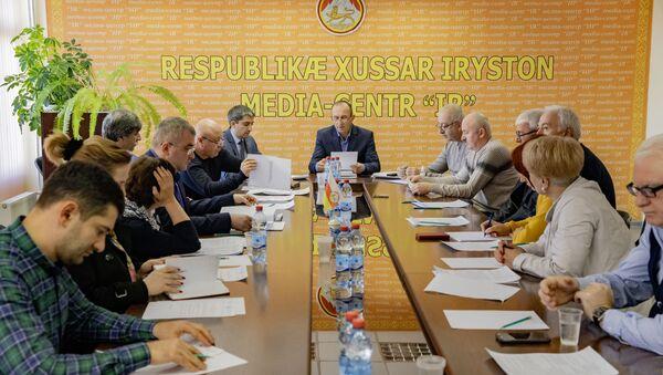 Круглый стол с участием предпринимателей  - Sputnik Южная Осетия