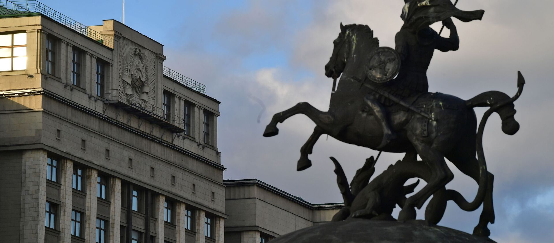 Статуя Георгия Победоносца на Манежной площади и здание Государственной Думы РФ - Sputnik Южная Осетия, 1920, 08.10.2021
