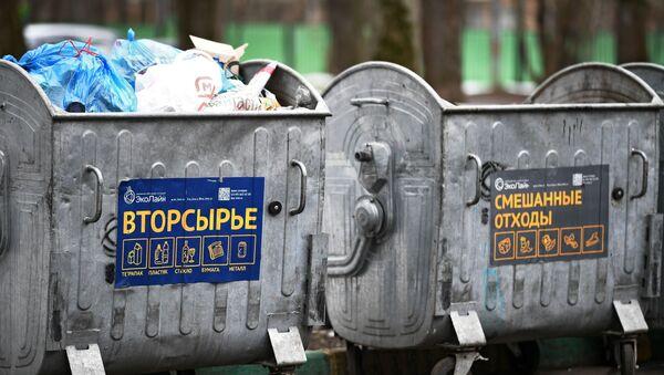 Контейнеры для сбора отходов. Архивное фото. - Sputnik Южная Осетия