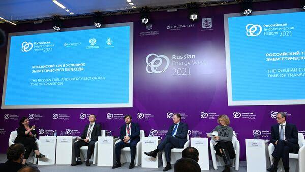 Российская энергетическая неделя - Sputnik Южная Осетия