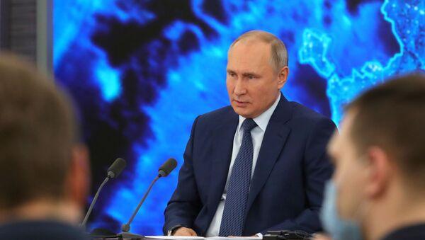 Ежегодная пресс-конференция президента РФ Владимира Путина. Архивное фото - Sputnik Южная Осетия