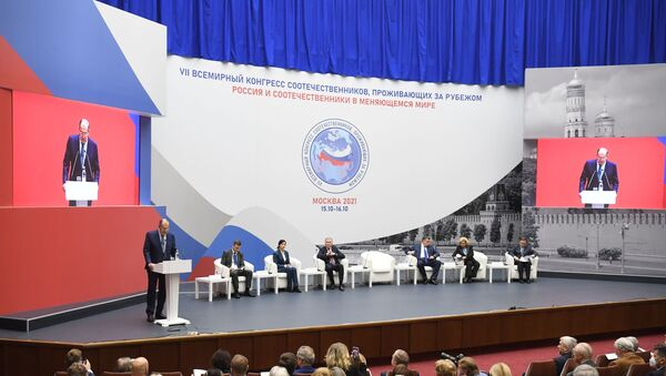 VII Всемирный конгресс российских соотечественников, проживающих за рубежом - Sputnik Южная Осетия