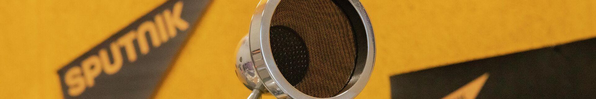 Радио-микрофон - Sputnik Южная Осетия, 1920