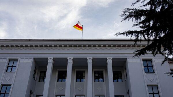 Парламент Республики Южная Осетия - Sputnik Южная Осетия