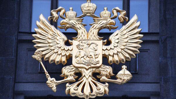 Герб РФ на здании Государственной Думы РФ - Sputnik Южная Осетия