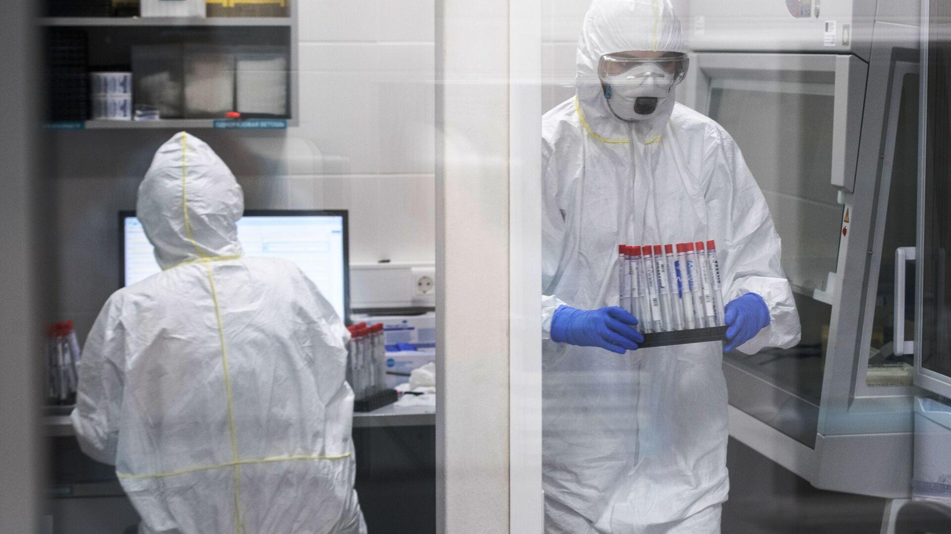 Лаборатория Инвитро начала тестирование на коронавирусную инфекцию  - Sputnik Южная Осетия, 1920, 16.09.2021