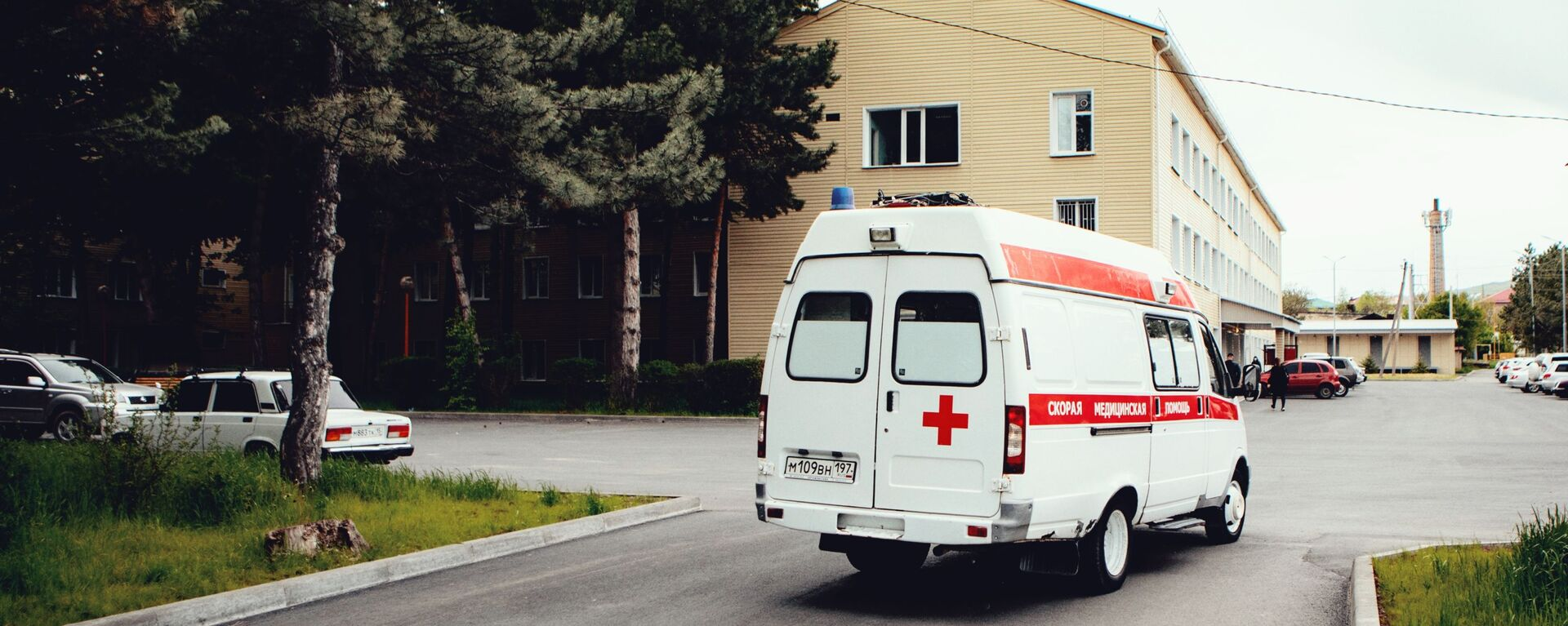 Больница г.Цхинвал - Sputnik Южная Осетия, 1920, 12.10.2021