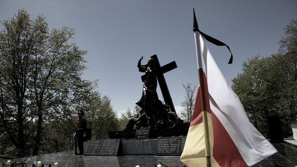 Годовщина геноцида - Sputnik Южная Осетия
