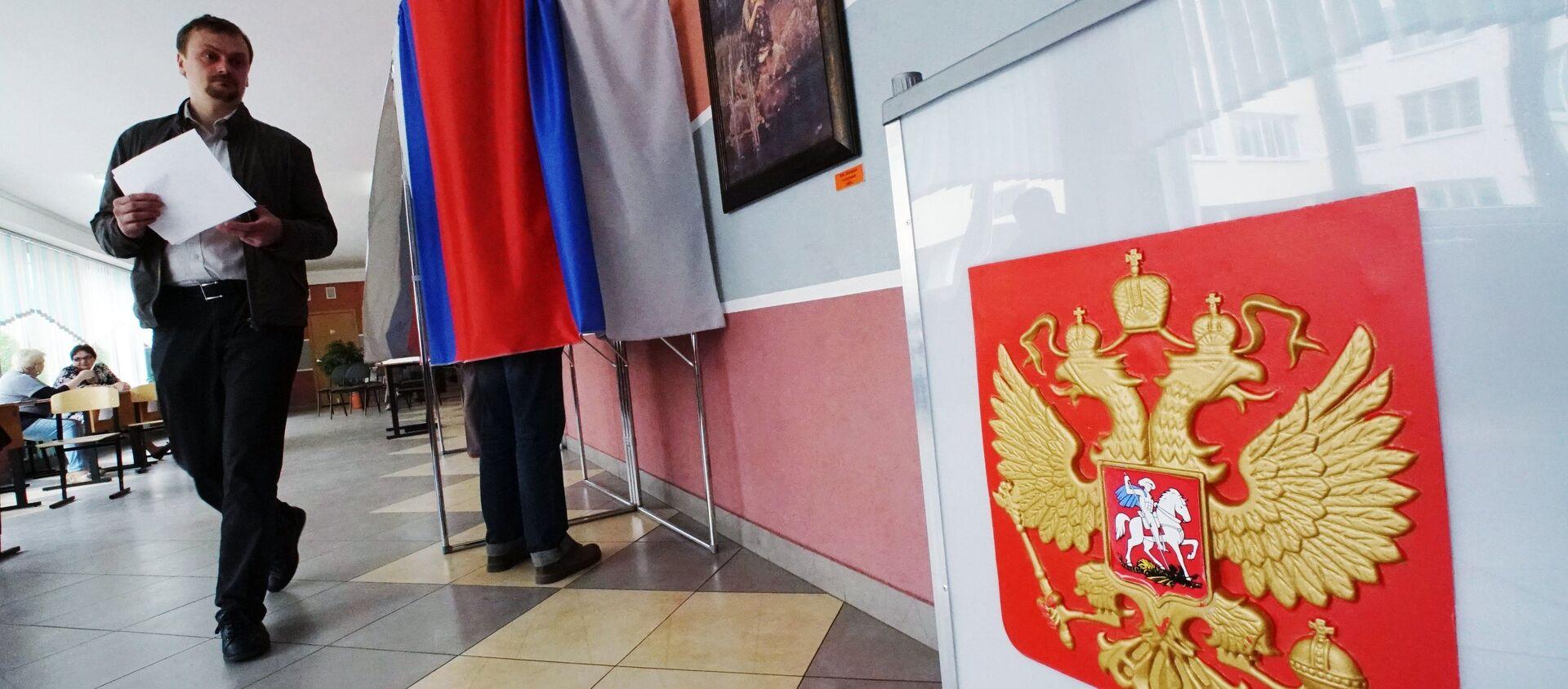 Предварительное голосование за кандидатов в Госдуму - Sputnik Южная Осетия, 1920, 17.09.2021
