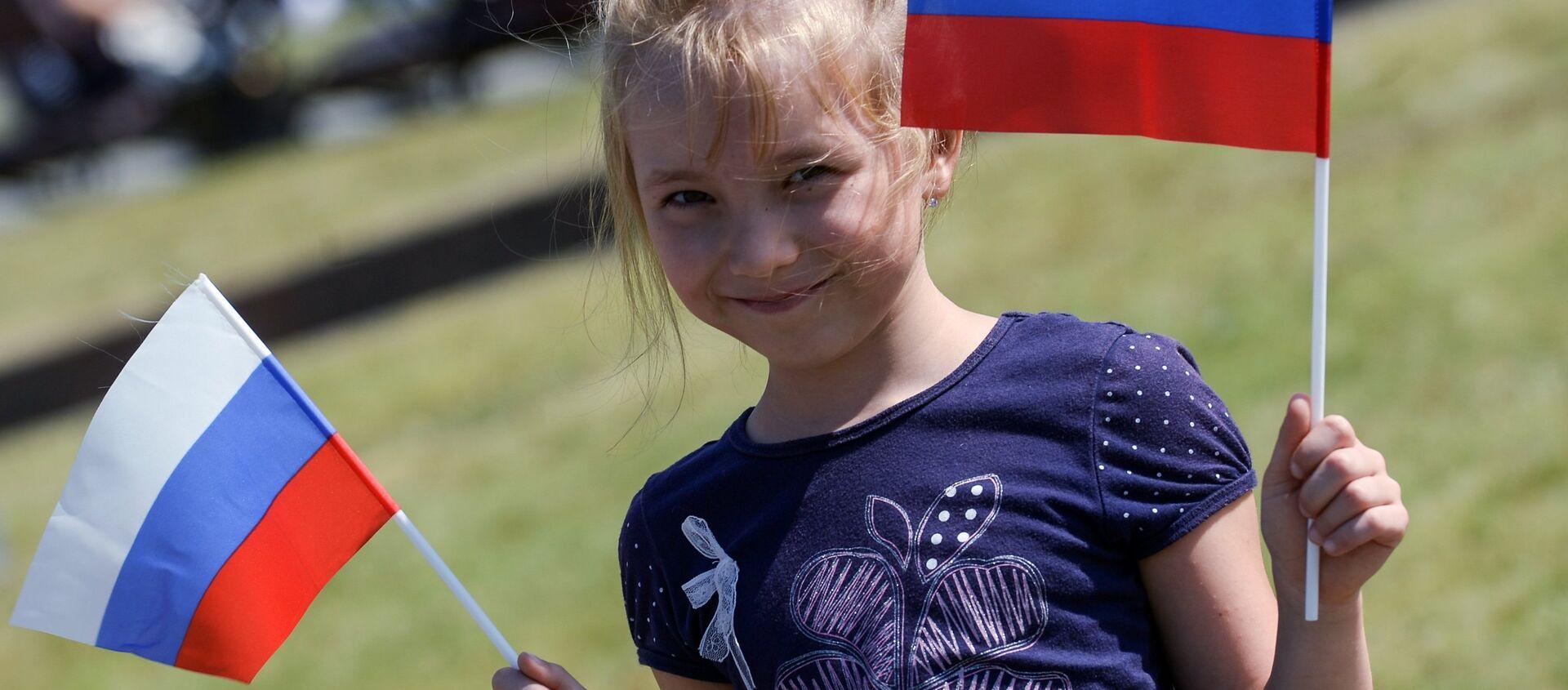 День Государственного флага РФ - Sputnik Южная Осетия, 1920, 27.07.2021