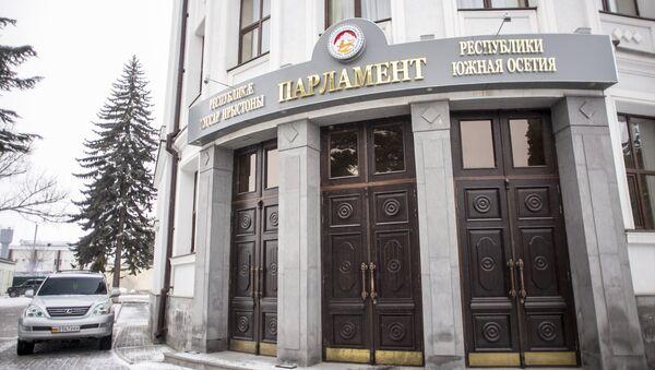 Парламент Южная Осетия - Sputnik Южная Осетия