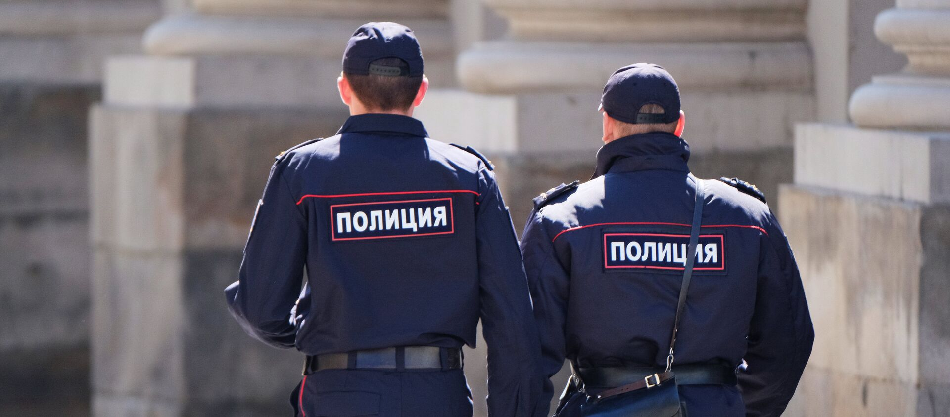 Полиция - Sputnik Южная Осетия, 1920, 07.10.2021