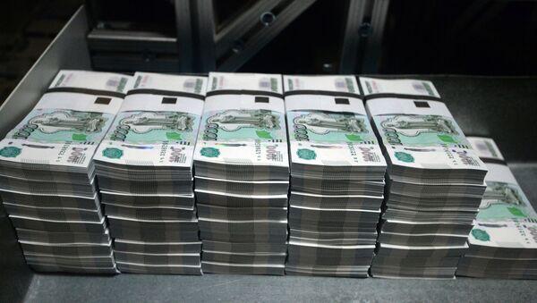Печать денежных купюр на фабрике ФГУП Гознак в Перми - Sputnik Южная Осетия
