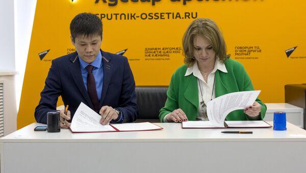 Подписание меморандума - Sputnik Южная Осетия