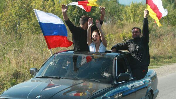 Празднование Дня Независимости Южной Осетии в 2009 году. - Sputnik Южная Осетия