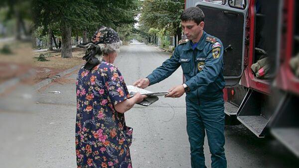 МЧС РФ в Цхинвале в августе 2008 года - Sputnik Южная Осетия
