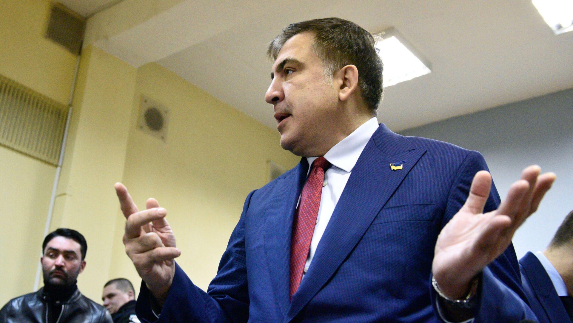 Бывший губернатор Одесской области Украины Михаил Саакашвили - Sputnik Южная Осетия, 1920, 02.10.2021