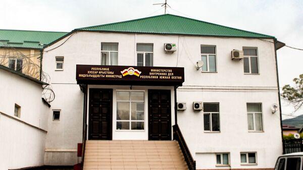 МВД РЮО - Sputnik Южная Осетия