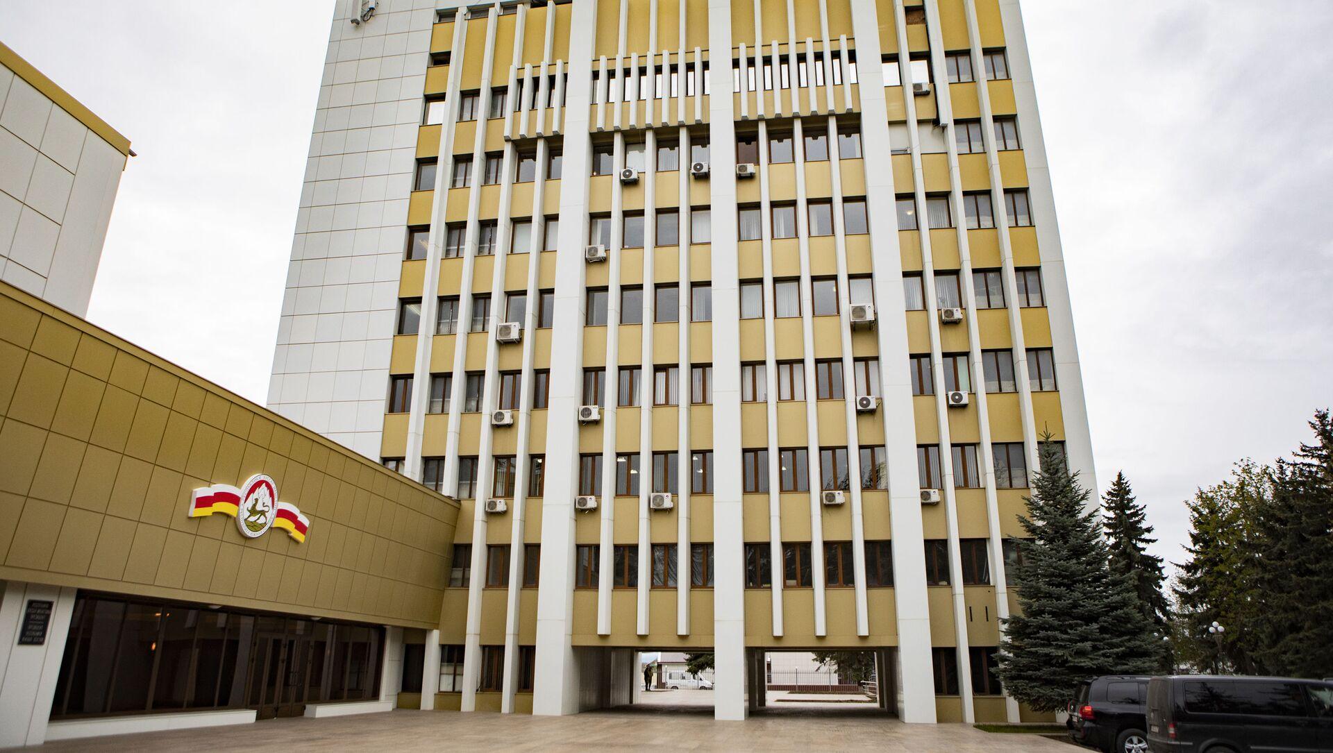 Дом Правительства - Sputnik Южная Осетия, 1920, 01.10.2021
