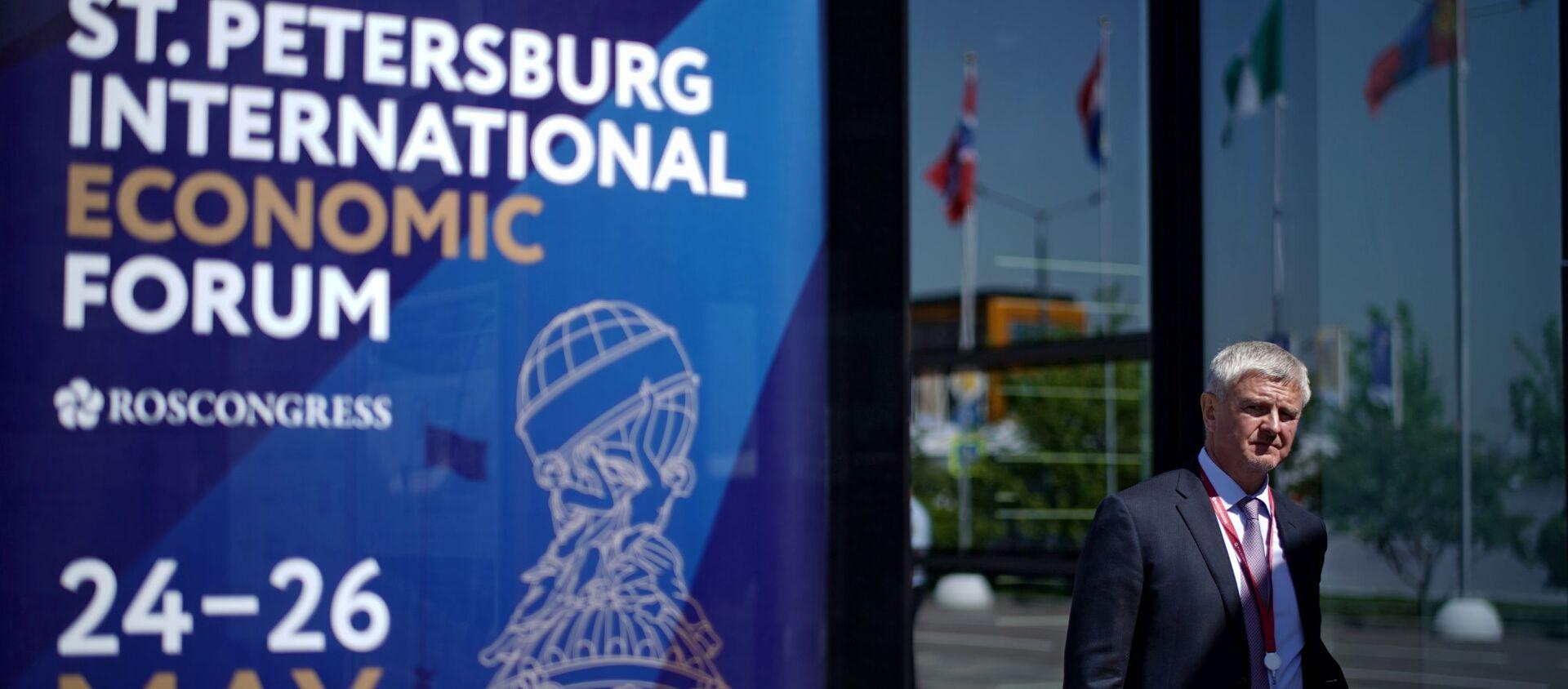 Петербургский международный экономический форум. День второй - Sputnik Южная Осетия, 1920, 02.06.2019