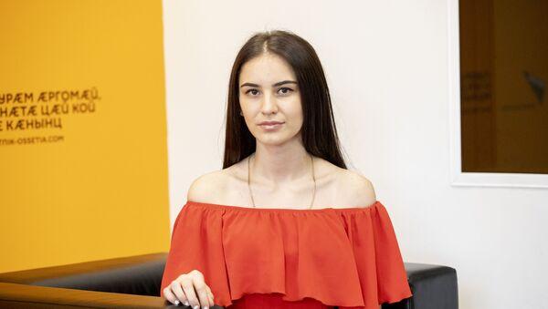 Лейла Маргиева - Sputnik Южная Осетия