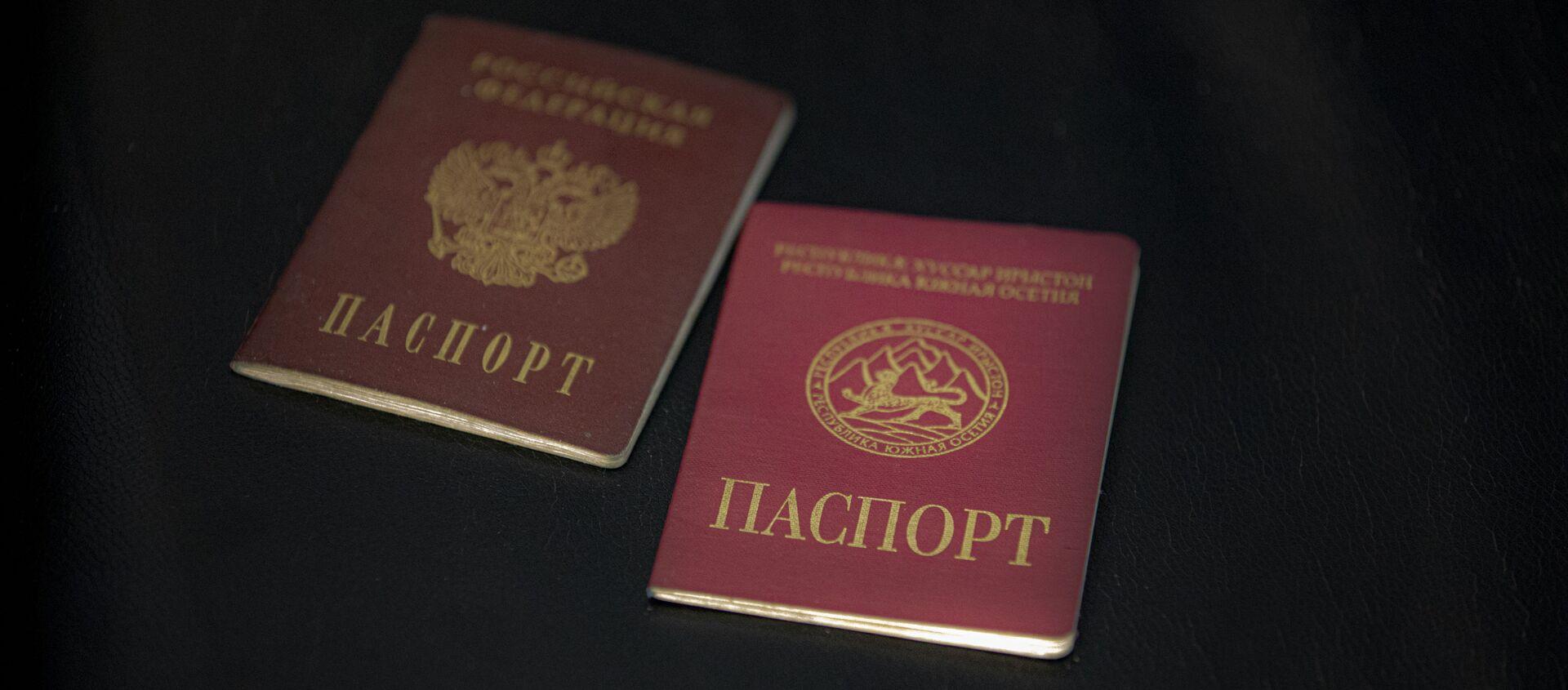 Паспорт РФ и паспорт Южной Осетии - Sputnik Южная Осетия, 1920, 04.08.2021
