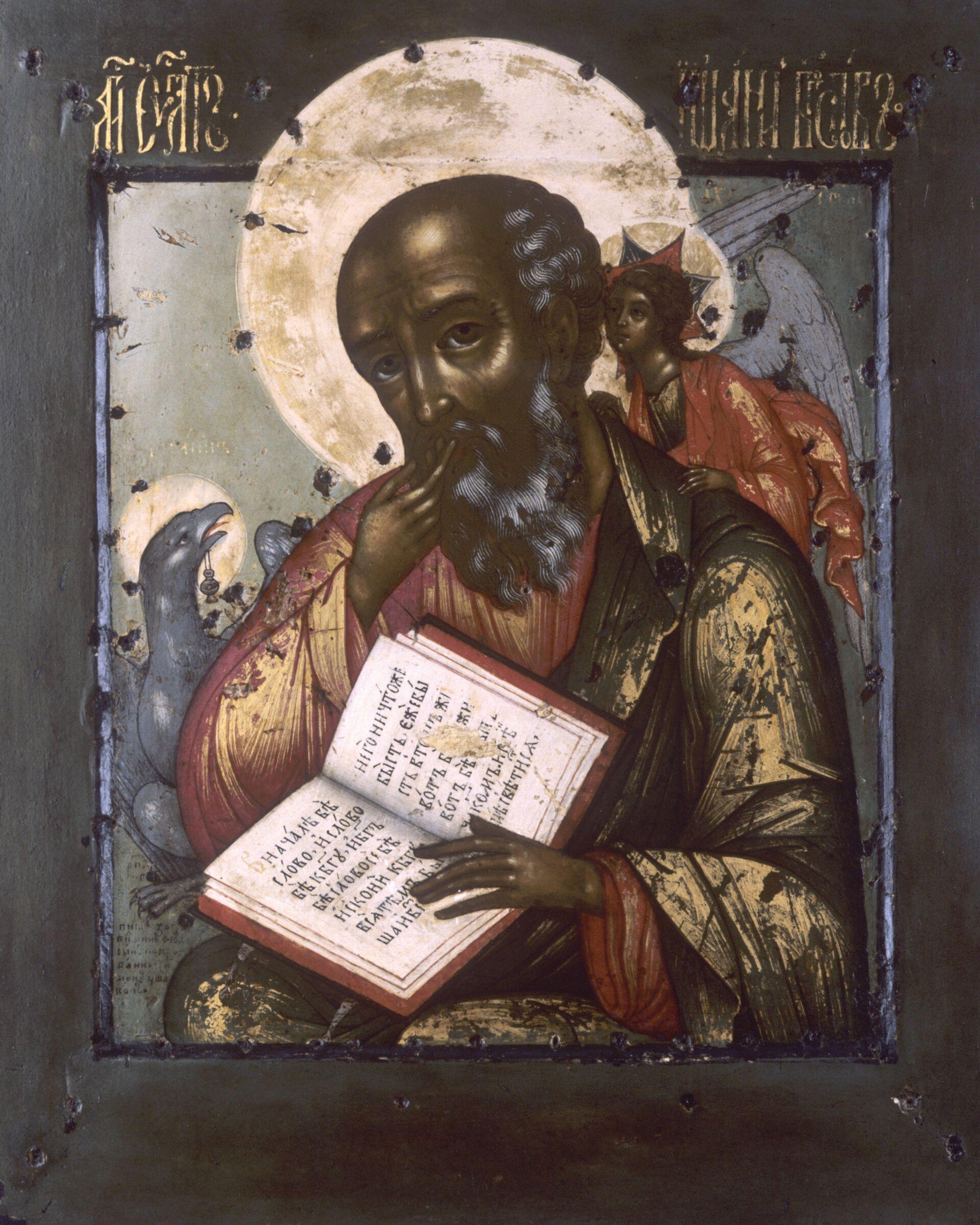 Репродукция иконы Иоанн Богослов - Sputnik Южная Осетия, 1920, 26.10.2021